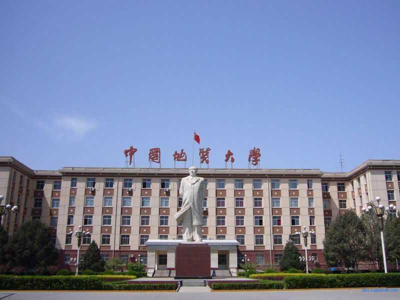 中国地质大学 武汉 最好的专业