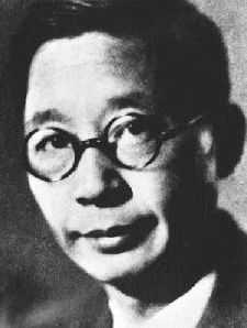 戏剧大师介绍:中国小说家、剧作家老舍(1899~