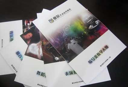 2016年来北京奥尔参观即免费送专业教材一套